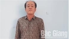 Ngụy Tôn Nhật - đối tượng cộm cán buôn ma túy sa lưới