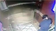 Lời khai của bé gái bị xâm hại trong thang máy ở TP Hồ Chí Minh
