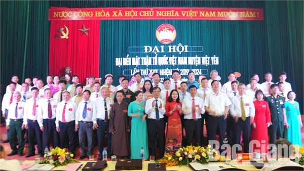 Ông Chu Bá Tuân được bầu làm Chủ tịch Ủy ban MTTQ huyện Việt Yên