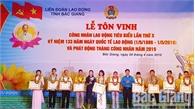 Bắc Giang tôn vinh người lao động tiêu biểu, phát động Tháng Công nhân năm 2019