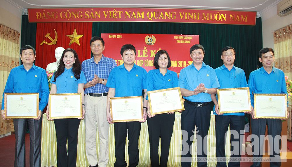 Bac Giang Labor Confederation, collaboration agreement, Labor Newspaper, Bac Giang province, workers' movements, trade union activities, social security activities