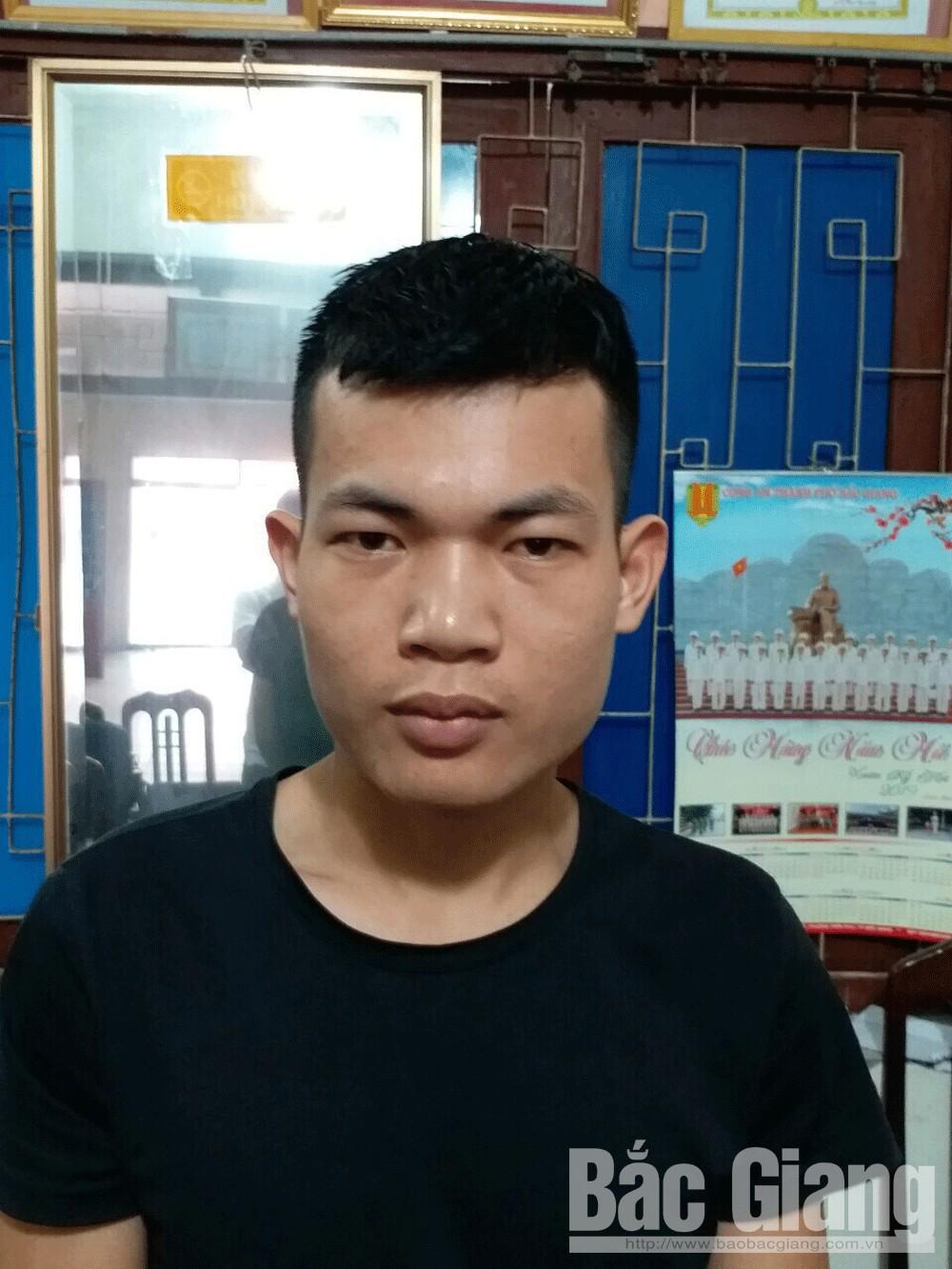 Công an thành phố Bắc Giang, cướp giật, cướp giật tài sản, Nguyễn Văn Đức