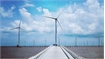 Vietnam's 4 major wind farms