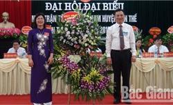 Đồng chí Trần Thị Vượng tiếp tục giữ chức Chủ tịch Ủy ban MTTQ huyện Yên Thế