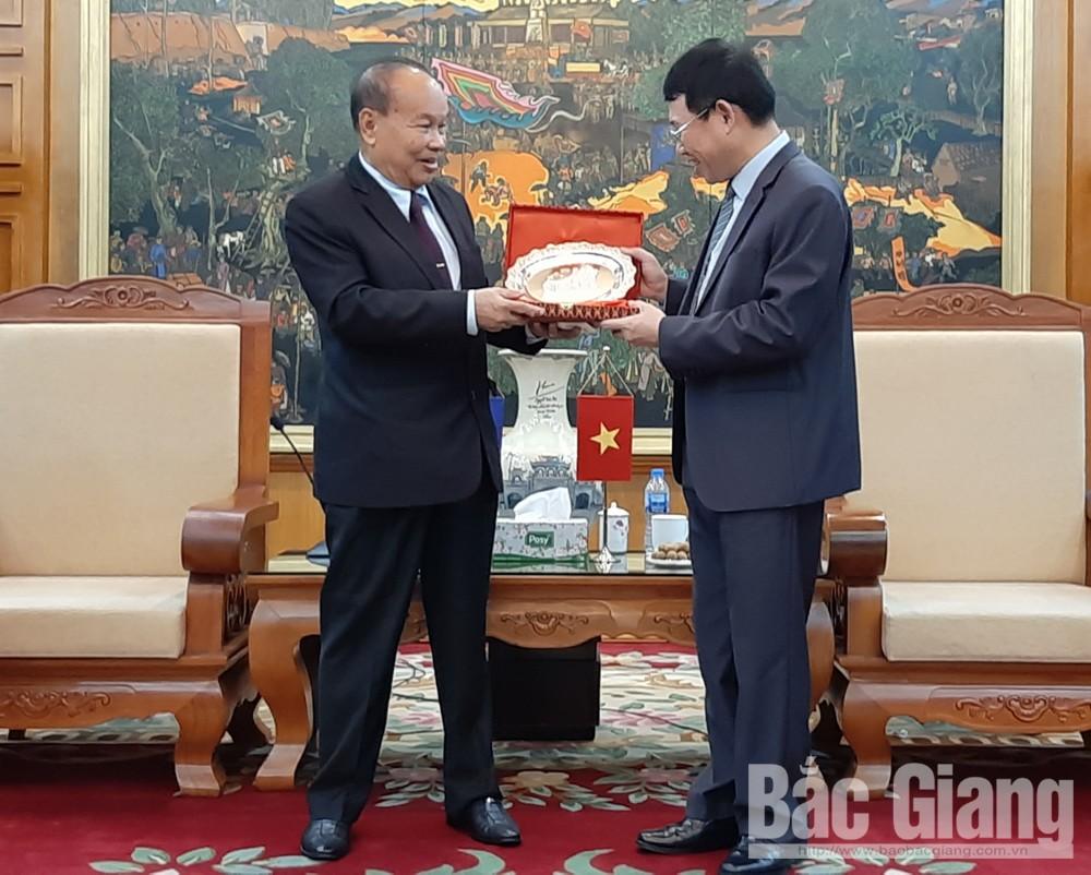 Phó Chủ tịch UBND tỉnh Lê Ánh Dương, Đảng nhân dân Campuchia, Bộ trưởng Bộ Lễ nghi, Vương quốc Campuchia, Bắc Giang