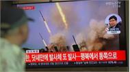 Triều Tiên phóng vật thể bay: Không xuất hiện mối đe dọa trực tiếp đối với an ninh Nhật Bản