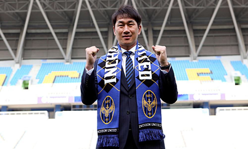 Công Phượng, Incheon, Yoo Sang-chul, K-League