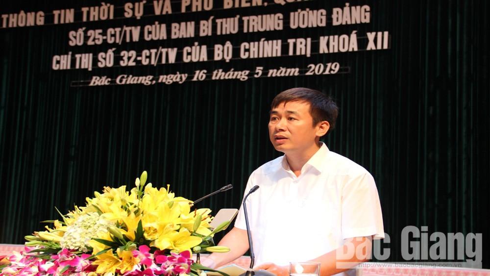 Bắc Giang; thông tin thời sự; thương mại Mỹ Trung; đối ngoại đa phương, Tỉnh ủy Bắc Giang, thông tin đối ngoại