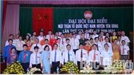 Ủy ban MTTQ huyện Yên Dũng đề ra 8 chỉ tiêu chính trong nhiệm kỳ mới