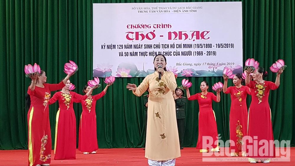 Chương trình thơ – nhạc kỷ niệm Ngày sinh Bác Hồ, Trung tâm Văn hóa - Điện ảnh, Bắc Giang