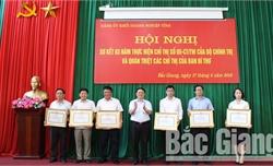 Đảng bộ Khối Doanh nghiệp tỉnh thực hiện hơn 7.500 việc tốt của tập thể và cá nhân
