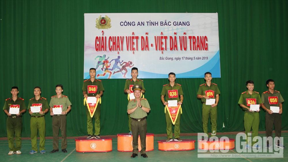 việt dã, vũ trang, Công an tỉnh Bắc Giang