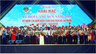 Kỷ niệm 129 năm Ngày sinh Chủ tịch Hồ Chí Minh: Khai mạc Lễ hội Làng Sen năm 2019