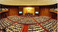 Hôm nay, khai mạc kỳ họp thứ 7, Quốc hội khóa XIV