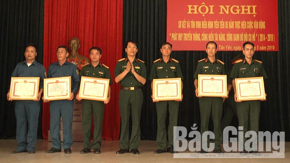 Ban CHQS huyện Tân Yên, Bộ dội Cụ Hồ, Tân Yên, Tôn vinh điển hình tiên tiến