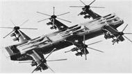 Dự án trực thăng phòng không độc đáo nhưng dang dở của Liên Xô