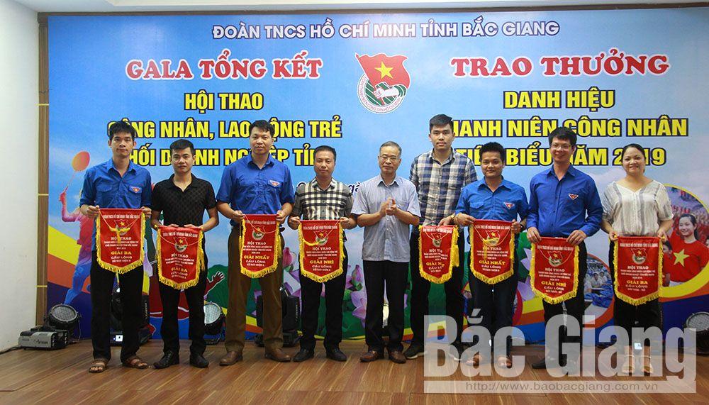 Bắc Giang, thanh niên công nhân, Đoàn Khối Doanh nghiệp tỉnh, Tỉnh đoàn Bắc Giang, hội thao thanh niên công nhân
