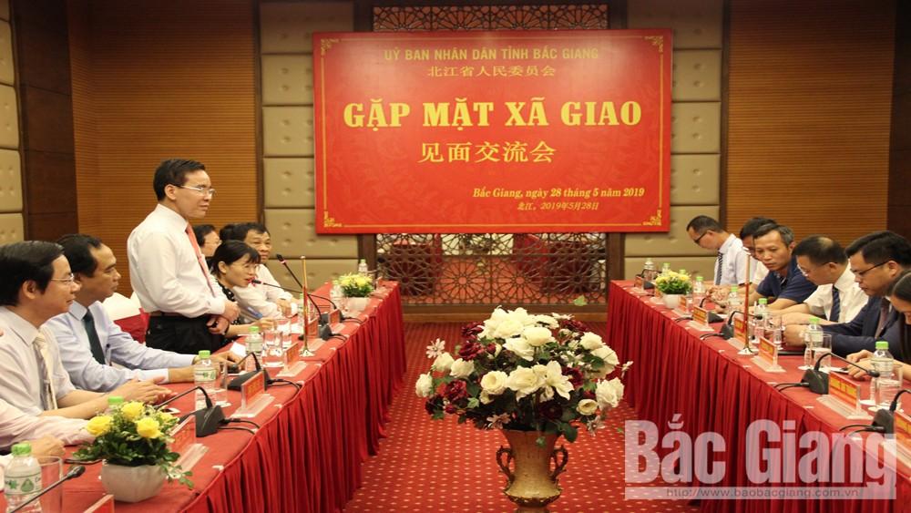 Tạo điều kiện, để vải thiều, Bắc Giang, xuất khẩu, sang thị trường, Trung Quốc, nhanh nhất