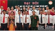 Ông Vũ Thanh Phương tiếp tục giữ chức Chủ tịch Ủy ban MTTQ TP Bắc Giang