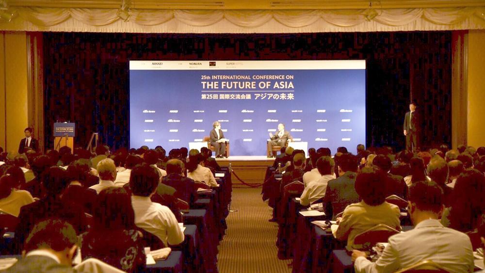 Phó Thủ tướng Phạm Bình Minh,  Hội nghị ,Tương lai châu Á, Tokyo, Nhật Bản, Tập đoàn Nikkei Inc,  trật tự toàn cầu, vượt qua bất ổn