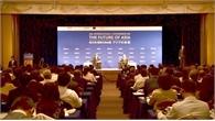 Phó Thủ tướng Phạm Bình Minh tham dự Hội nghị Tương lai châu Á ở Tokyo