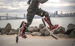 Giày tăng sức mạnh giúp người dùng chạy 40 km/h