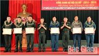Bộ CHQS tỉnh Bắc Giang xây dựng và nhân rộng nhiều điển hình tiên tiến