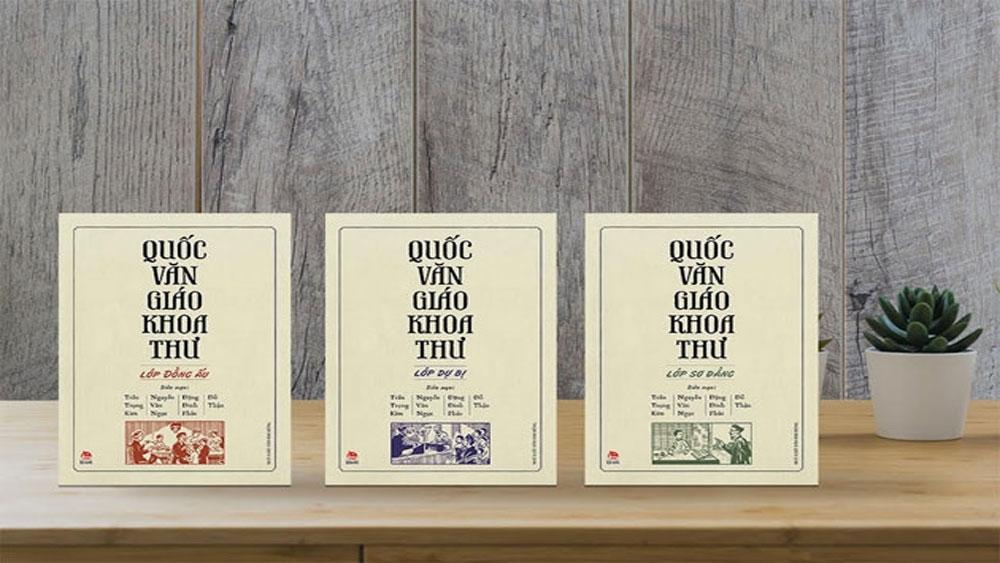Ra mắt, bộ sách giáo khoa tiếng Việt tiểu học, đầu tiên, lịch sử