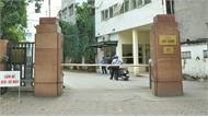"""Thủ tướng Nguyễn Xuân Phúc chỉ đạo điều tra, xử lý nghiêm vụ việc Đoàn Thanh tra Bộ Xây dựng bị tạm giữ về hành vi """"vòi tiền"""""""
