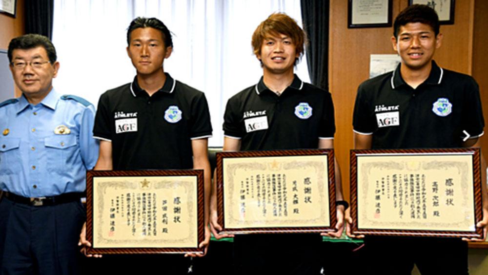 Ba cầu thủ Nhật Bản, bắt cướp không dùng tay, Takano, Tsukinari, Ashida, CLB Suzuka