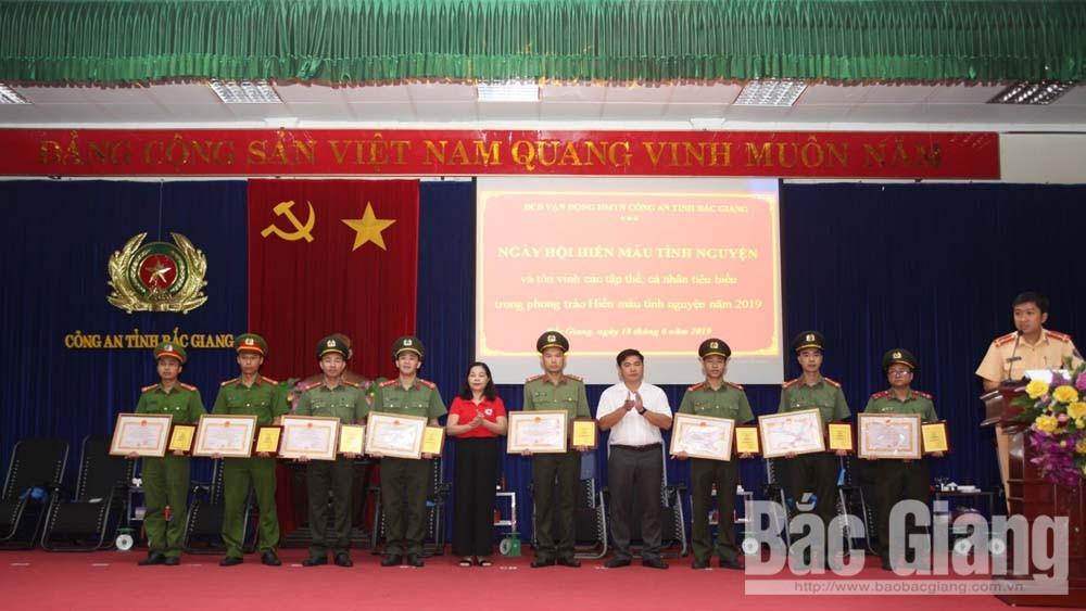 Công an tỉnh Bắc Giang, hiến máu tình nguyện