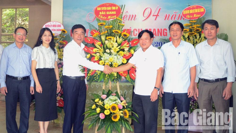 Ban Tuyên giáo Tỉnh ủy Bắc Giang, Đỗ Đức Hà; Báo Bắc Giang; Tòa soạn hội tụ