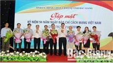 Tỉnh ủy, HĐND, UBND, Ủy ban MTTQ tỉnh Bắc Giang gặp mặt các cơ quan báo chí Trung ương và địa phương