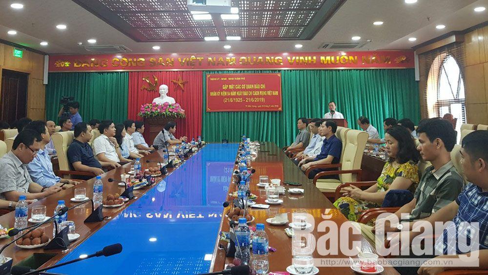 TP Bắc Giang, gặp mặt lãnh đạo, cán bộ, phóng viên cơ quan báo chí, Bắc Giang, Ngày Báo chí cách mạng Việt Nam