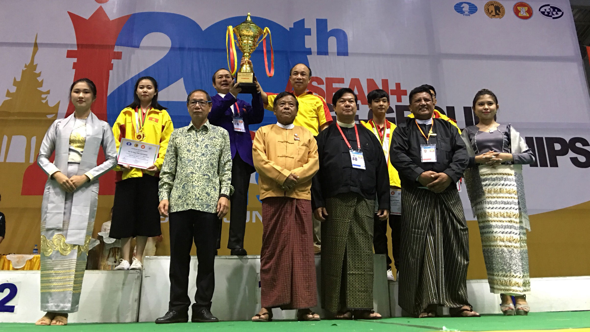 Thể thao Bắc Giang, cờ vua, giải vô địch cờ vua các nhóm tuổi Đông Nam Á , Bắc giang