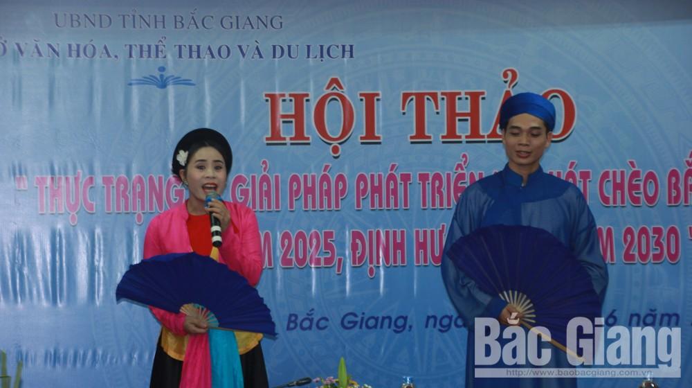 Nhà hát chèo Bắc Giang, Bắc Giang, PCT UBND tỉnh Lê Ánh Dương, NSND Trịnh Thuý Mùi, NSND Lê Tiến Thọ