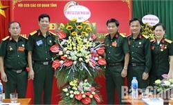 """Đại hội thi đua """"Cựu chiến binh gương mẫu"""" Hội CCB Các cơ quan tỉnh Bắc Giang"""