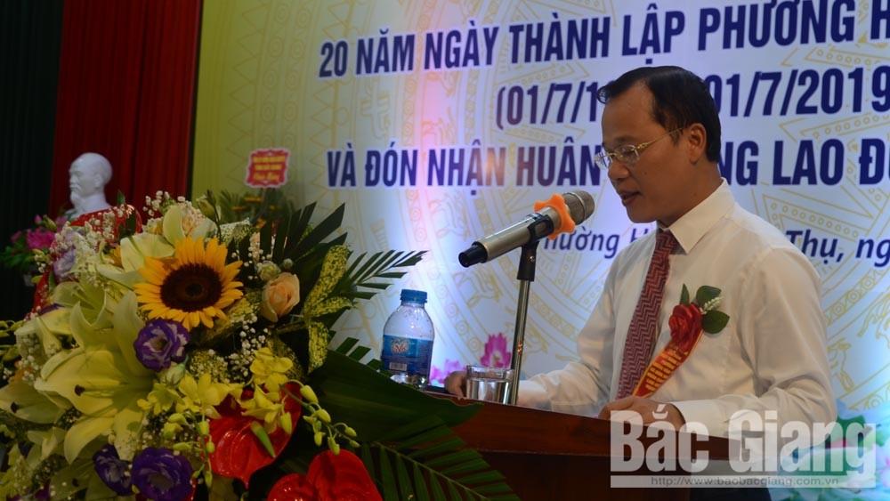 Phường Hoàng Văn Thụ, TP bắc Giang, ngày 30-6, huân chương