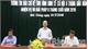 Phó Chủ tịch Thường trực UBND tỉnh Lại Thanh Sơn: Các ngành, địa phương chủ động cung cấp thông tin cho báo chí