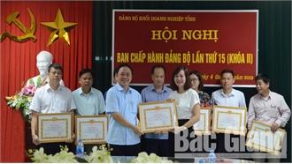Đảng ủy Khối Doanh nghiệp tỉnh Bắc Giang khen thưởng 27 cá nhân tiêu biểu học và làm theo Bác