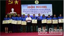 Khen thưởng 111 tập thể, cá nhân có thành tích trong năm học 2018- 2019