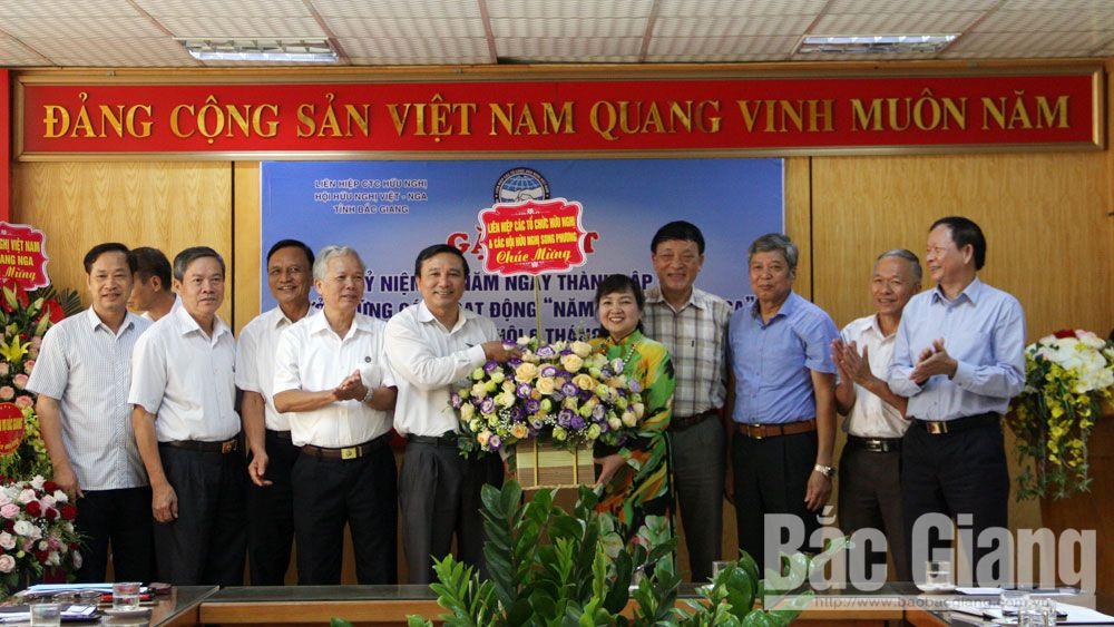Hội nghị, sơ kết, Hội Hữu nghị Việt Nam - Liên bang Nga, Liên hiệp các tổ chức hữu nghị