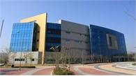 Hai miền Triều Tiên hủy cuộc họp hàng tuần ở Văn phòng liên lạc chung