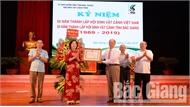 Hội Sinh vật cảnh tỉnh Bắc Giang kỷ niệm 30 năm Ngày thành lập