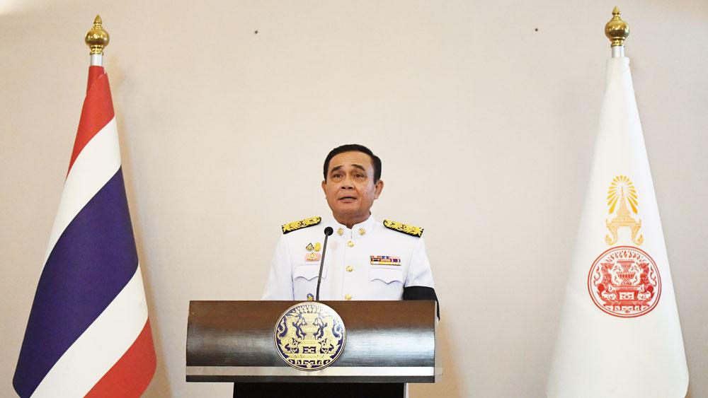 Thủ tướng Thái Lan, tuyên bố, kết thúc chế độ cầm quyền quân sự