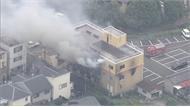 Phóng hỏa nghiêm trọng tại Nhật Bản: Số người chết tăng lên 25