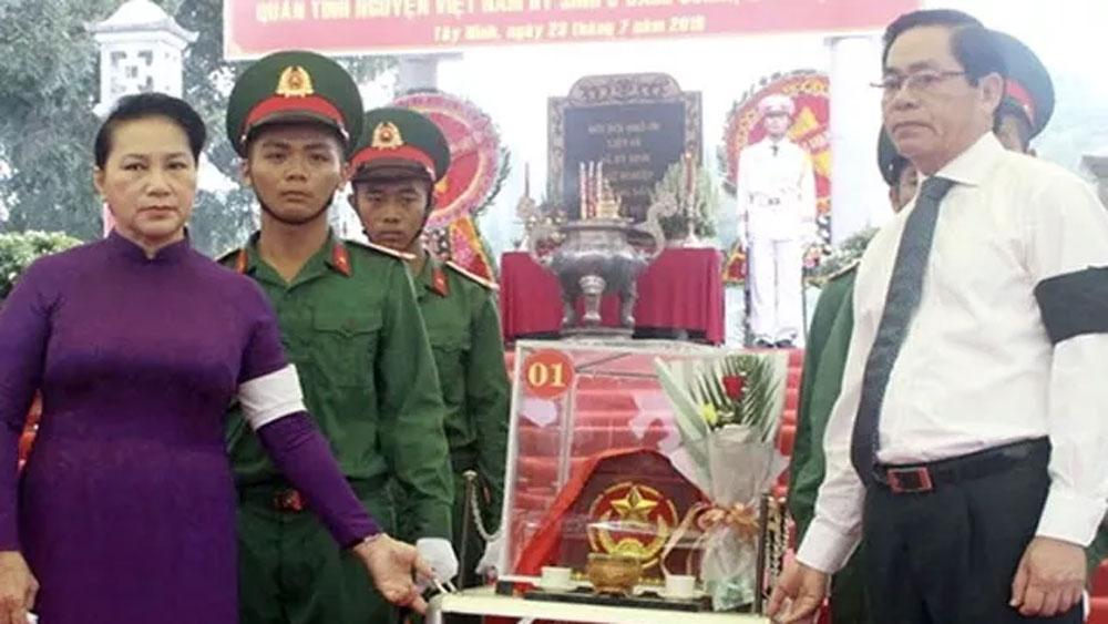 Chủ tịch Quốc hội Nguyễn Thị Kim Ngân, Lễ truy điệu, an táng hài cốt liệt sĩ