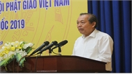 Phó Thủ tướng Thường trực Chính phủ Trương Hòa Bình: Việt Nam luôn tôn trọng và tạo điều kiện bảo đảm quyền tự do, tín ngưỡng tôn giáo