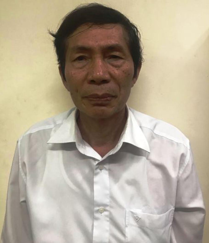 Bộ Công an, khởi tố, Trần Ngọc Hà, Veam, Lâm Chí Quang