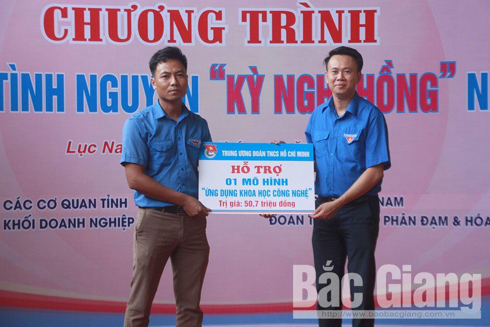 Bắc Giang, chương trình tình nguyện Kỳ nghỉ hồng, Đoàn Thnh niên Bộ Khoa học và Công nghệ, Bộ Nông nghiệp và PTNT, thực hiện di chúc của Chủ tịch Hồ Chí Minh